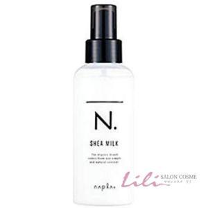 ナプラ N. エヌドット SHEAミルク 150g 洗い流さないヘアトリートメント 【napla】 ...