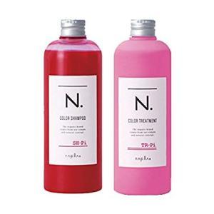 【2本セット】ナプラ N.エヌドット Pi ピンク カラーシャンプー 300g/トリートメント 32...