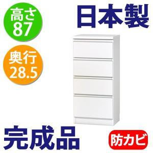 カウンター下収納 DX(奥行28.5 高さ87)・引き出しタイプ(キッチン収納)|ogamoku