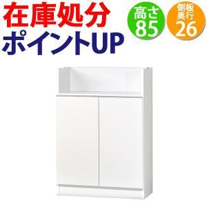 カウンター下収納庫・扉タイプ60|ogamoku