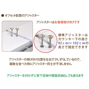 カウンター下収納 DX(奥行28.5 高さ90)・60扉タイプ キッチンカウンター下収納 ogamoku 04