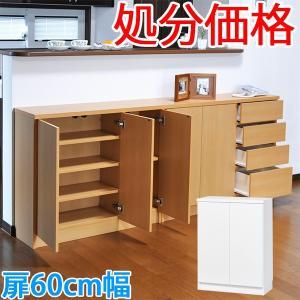 カウンター下収納・プッシュ扉60(高さ80cm) キッチン収納|ogamoku