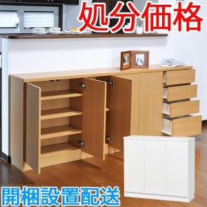 カウンター下収納・プッシュ扉90(高さ80cm) キッチン収納|ogamoku