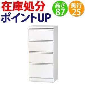カウンター下収納 DX(奥行25 高さ87)・引き出しタイプ(キッチン収納)の写真