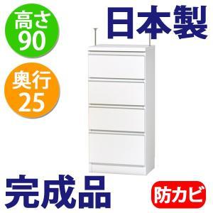 カウンター下収納 DX(奥行25 高さ90)・引き出しタイプ(キッチン収納)の写真