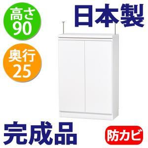 カウンター下収納 DX( 奥行25  高さ90)・60扉タイプ キッチンカウンター下収納|ogamoku