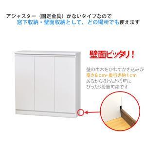 カウンター下収納 DX(奥行25 高さ87)・90扉タイプ キッチンカウンター下収納|ogamoku|04