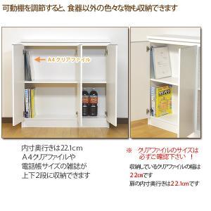 カウンター下収納 DX(奥行25 高さ87)・90扉タイプ キッチンカウンター下収納|ogamoku|05
