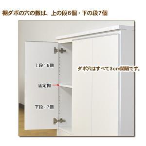 カウンター下収納 DX(奥行25 高さ87)・90扉タイプ キッチンカウンター下収納|ogamoku|06