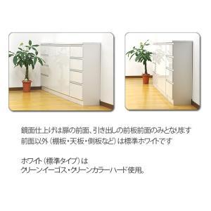 カウンター下収納 DX(奥行25 高さ87)・90扉タイプ キッチンカウンター下収納|ogamoku|07