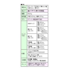 カウンター下収納 DX(奥行25 高さ87)・90扉タイプ キッチンカウンター下収納|ogamoku|08