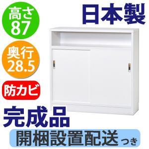 引き戸 カウンター下収納 幅90タイプ(奥行28.5 高さ87)キッチン カウンター下収納|ogamoku