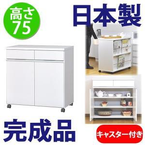 キッチンワゴン 74|ogamoku