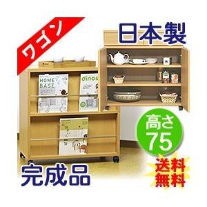 キッチンワゴン 74・ナチュラル|ogamoku