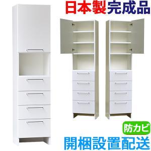 ランドリーラック BX サニタリー収納 ランドリー収納 洗面所 収納棚|ogamoku