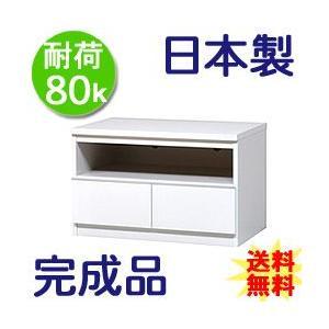 テレビ台 ローボード 74|ogamoku
