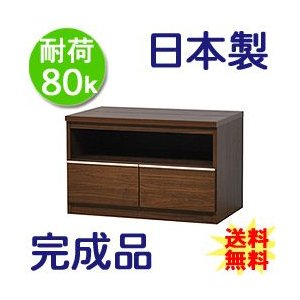 テレビ台 ローボード 74 ブラウン|ogamoku