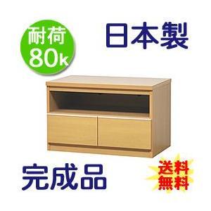テレビ台 ローボード 74 ナチュラル|ogamoku