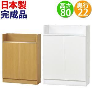 カウンター下収納 薄型 ロータイプ 扉タイプ幅60 高さ80cm キッチン収納|ogamoku