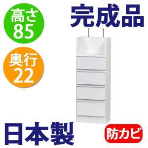 薄型 カウンター下収納 引き出し305|ogamoku