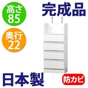 薄型 カウンター下収納 引き出し375|ogamoku