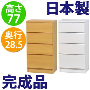 カウンター下収納・引き出し42(高さ77cm) キッチン収納|ogamoku