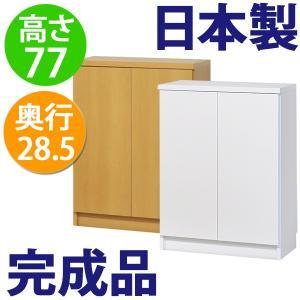 カウンター下収納・プッシュ扉60(高さ77cm) キッチン収納の写真
