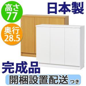 カウンター下収納・プッシュ扉90(高さ77cm) キッチン収納の写真