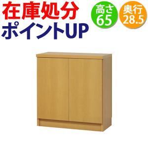 カウンター下収納・プッシュ扉60(高さ65cm) キッチン収納 テーブル下収納 ogamoku