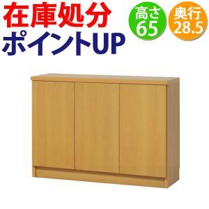 カウンター下収納・プッシュ扉90(高さ65cm) キッチン収納 テーブル下収納の写真