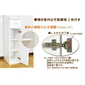 ランドリー隙間収納 20cm ランドリー収納 サニタリーラック 洗面所 収納  |ogamoku|04