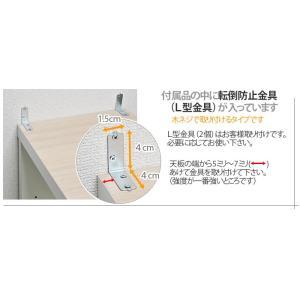 ランドリー隙間収納 20cm ランドリー収納 サニタリーラック 洗面所 収納  |ogamoku|06