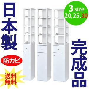 ランドリー隙間収納 30cm |ogamoku