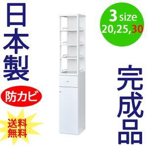 隙間収納 30cm |ogamoku