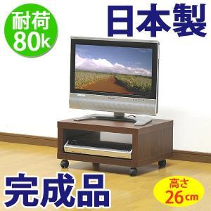 フリーラック・ロータイプ 50 【テレビ台 ローボード 完成品】|ogamoku