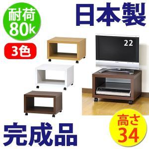 ローボード フリーラック50・ブラウン・テレビ台|ogamoku