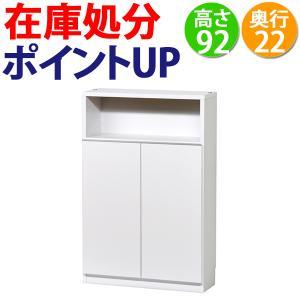 ハイタイプ・スリムカウンター下収納 60(高さ92cm)ホワイト ogamoku
