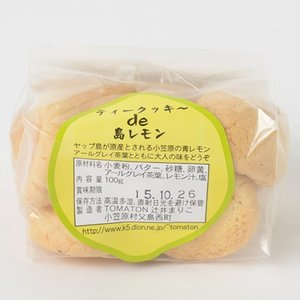 ティークッキーde島レモン|ogasawara-market
