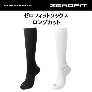 イオンスポーツ ゼロフィット(ZERO FIT) ロングカット ソックス【男女兼用】 SRM|ogawagolf