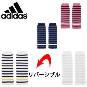 【50%OFFセール】 アディダスゴルフ (adidas)SP リバーシブルレッグウォーマー レディース 2016秋冬|ogawagolf