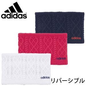 【50%OFFセール】 アディダスゴルフ (adidas)SP リバーシブルネックウォーマー レディース 2016秋冬 SRM|ogawagolf