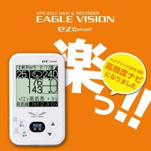 朝日ゴルフ イーグルビジョン (EAGLE VISION) イージープラス2 ezプラス2 ez plus2 GPSゴルフナビ EV-615|ogawagolf