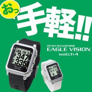 朝日ゴルフ イーグルビジョン (EAGLE VISION) ウォッチ4  watch4 GPSゴルフナビ EV-717|ogawagolf