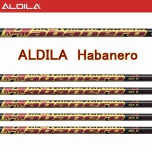 アルディラ (ALDILA)ALDILA HABANERO カーボンシャフト Habanero ドライバー用 新品 ogawagolf