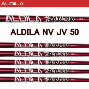 アルディラ (ALDILA) ALDILA NVJV カーボンシャフト アルディラ NVJV 50 ドライバー用 新品 ogawagolf