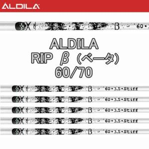 アルディラ (ALDILA) ALDILA RIP βホワイト 60/70 カーボンシャフト リップ ベータ ホワイト ドライバー用 新品|ogawagolf
