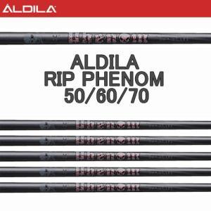アルディラ (ALDILA) ALDILA RIP PHENOM 50/60/70 カーボンシャフト リップ フェノム ドライバー用 新品 ogawagolf