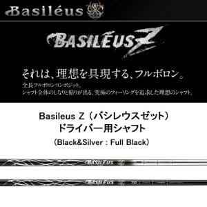 バシレウス ゼット バシレウス Z ドライバー用 Basileus Z DR カーボンシャフト (トライファス) ドライバー 新品|ogawagolf