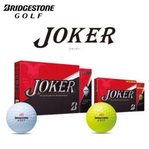 ブリヂストン (BRIDGESTONE) JOKER ジョーカー ゴルフボール 1ダース 12球入り ブリヂストンゴルフ|ogawagolf