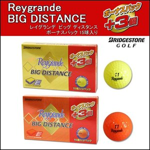 ブリヂストン (BRIDGESTONE) レイグランデ ビッグ ディスタンス Reygrande BIG DISTANCE ゴルフボール ボーナスパック 15球入り 2017|ogawagolf